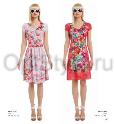 Philippe Carat Женская Одежда